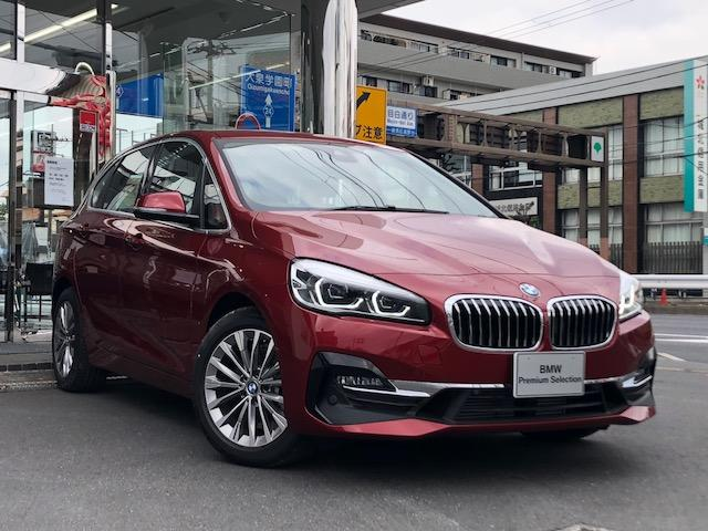 「BMW」「2シリーズ」「コンパクトカー」「東京都」の中古車5