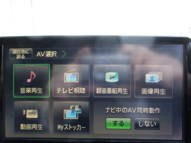「シボレー」「シボレー タホ」「SUV・クロカン」「埼玉県」の中古車21