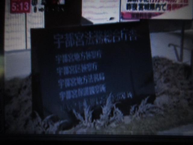 クーパーS チェックメイト本革シート 地デジSDナビ(20枚目)