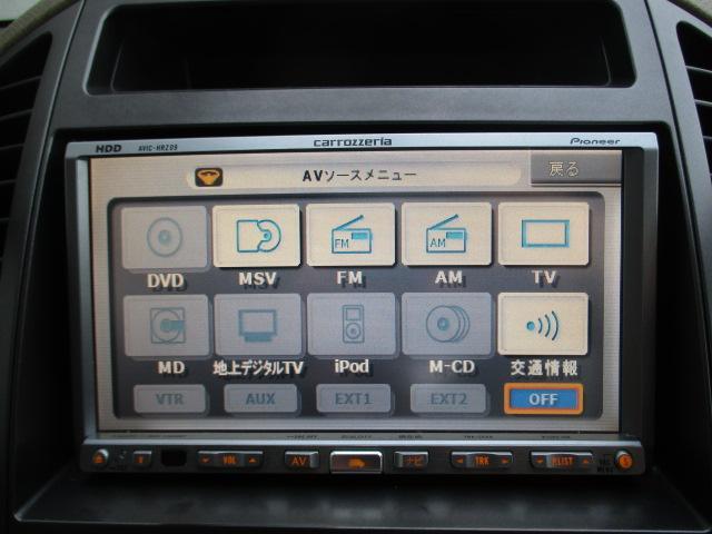 20SPセレクションパワースライド地デジHDDナビBカメラ(13枚目)
