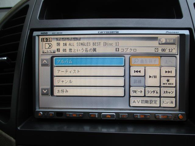20SPセレクションパワースライド地デジHDDナビBカメラ(14枚目)