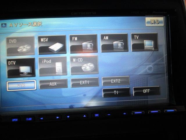 ウルトララグジュアリー4WD地デジHDDナビBカメラD車(15枚目)