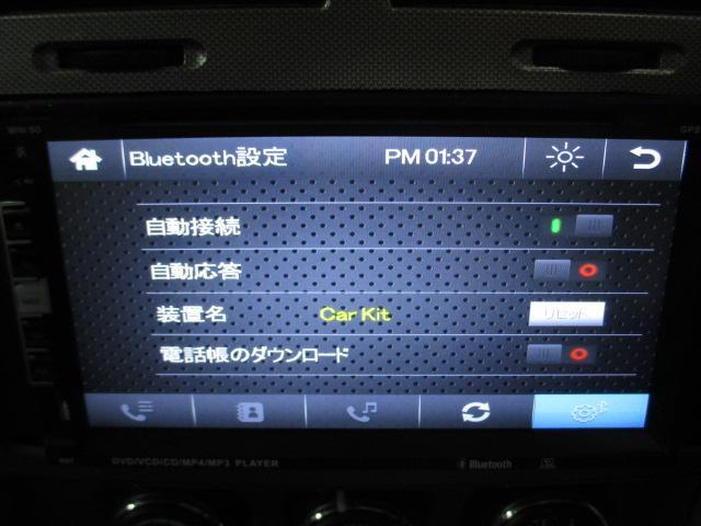 リミテッド4WD黒革22AW地デジHDDナビBカメラ22AW(19枚目)