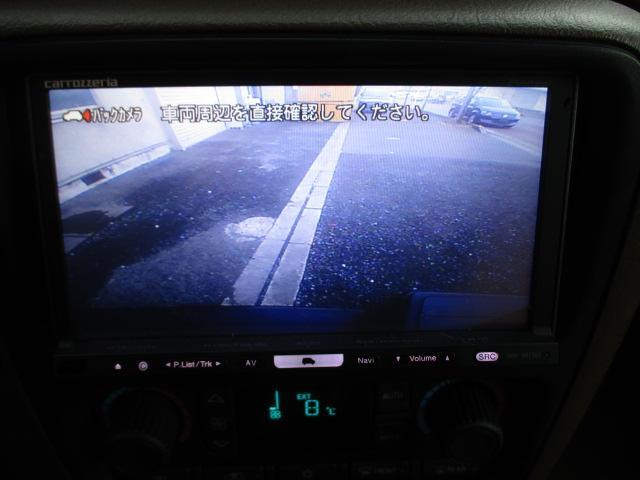 「シボレー」「シボレー トレイルブレイザー」「SUV・クロカン」「埼玉県」の中古車27