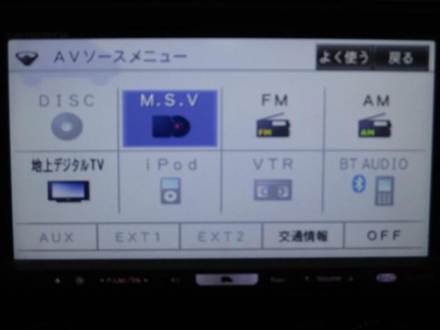 「シボレー」「シボレー トレイルブレイザー」「SUV・クロカン」「埼玉県」の中古車28