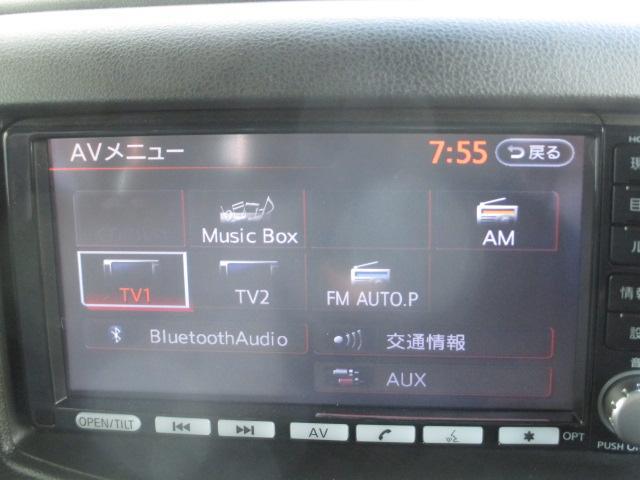 ライダー ブラックライン 禁煙 エアロ AW 地デジHDDナビ Bluetooth ETC(19枚目)