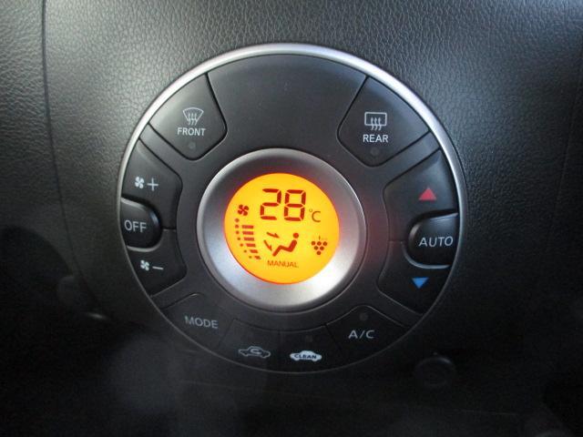ライダー ブラックライン 禁煙 エアロ AW 地デジHDDナビ Bluetooth ETC(27枚目)