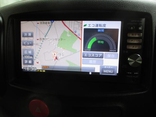 15X Mセレクション 後期型12000キロ ブルートゥース付き地デジSDナビ Bカメラ スマートキー プッシュスタート(21枚目)