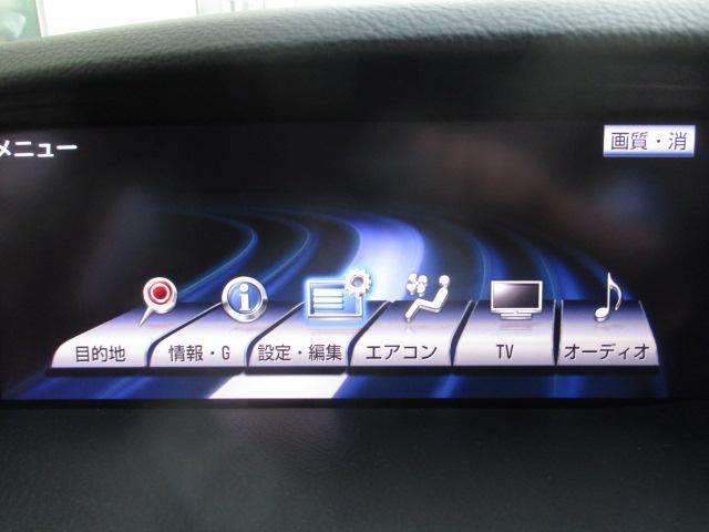LS460 バージョンL 黒革BSMブランドスポットモニター 禁煙オートトランク エアロ地デジSDナビBカメラ全席パワーシート全席シートエアコンスマートキー(16枚目)
