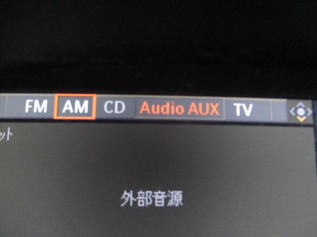 525iハイラインパッケージ 後期 サンルーフ 黒革 HDDナビ CD スマートキーレス クルーズコントロール ETC シートヒーター パワーシート HID 17AW(22枚目)