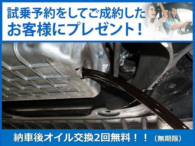 A180エレガンスラグジュアリーPKG 禁煙 革シート ナビ(4枚目)