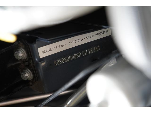 「プジョー」「RCZ」「クーペ」「東京都」の中古車30