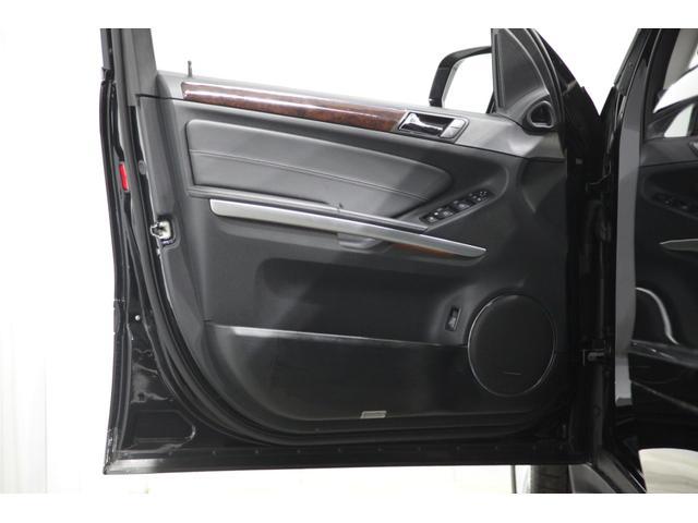 GL550 4MATIC 新車並行 パノラミックガラスルーフ(16枚目)