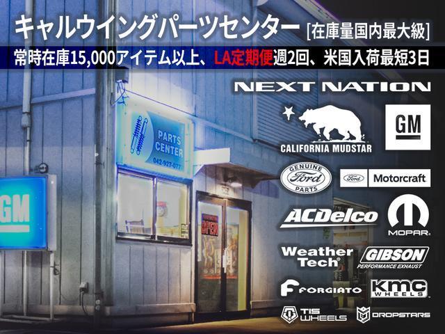 ラグジュアリーPKG AWD 新並 サンルーフ シートヒータ(4枚目)