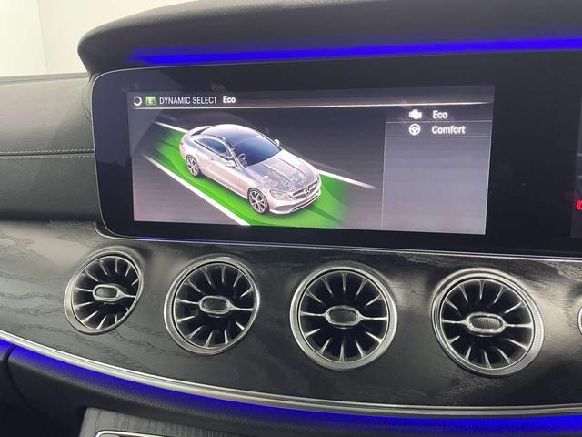 標準設定の「Comfort」、燃費が向上する「ECO」、スポーティな「Sport」、よりダイナミックな「Sport+」が選択可能です。