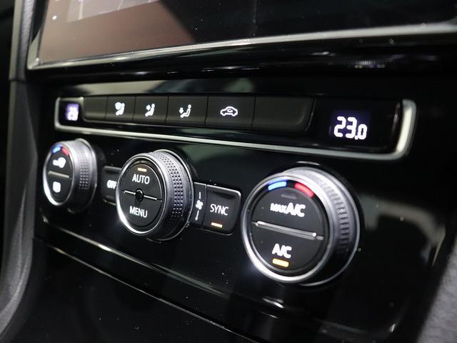 車内の空調はオートエアコンにお任せください。