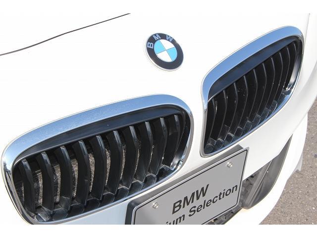 BMW BMW 225xeアクティブツアラーMスポーツ 認定中古車 純正ナビ