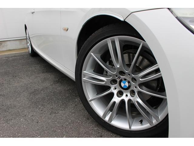 BMW BMW 320i Mスポーツパッケージ サンルーフ