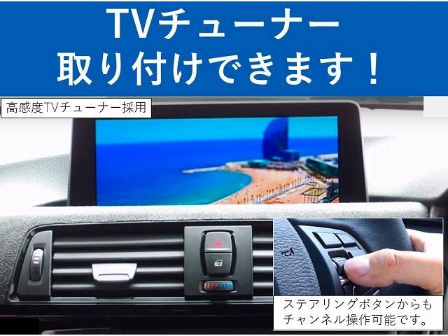 M4クーペ 認定中古車 純正HDDナビ ブラックレザー シートヒーター メモリー付きパワーシート バックカメラ ルームミラー内蔵ETC LEDヘッドライト インテリジェントセーフティー カーボンルーフ(2枚目)