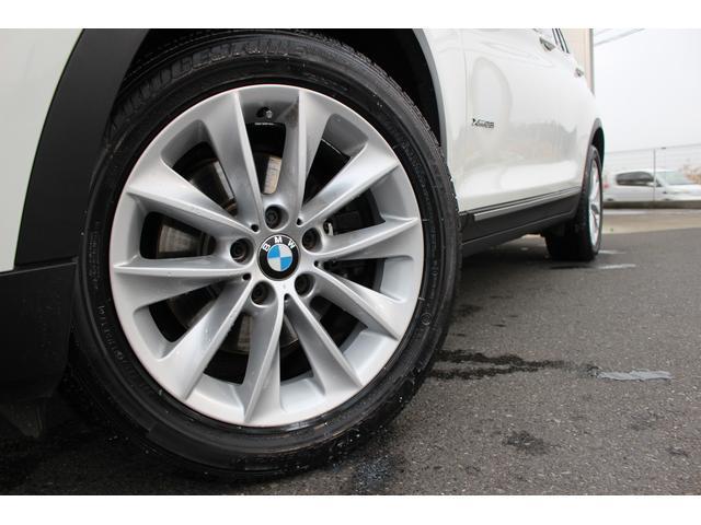 BMW BMW X3 xDrive 28i
