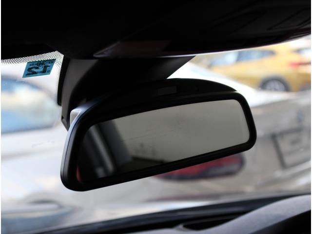 M3 Mアダプティブサス ハーマンカードン HUD サキールオレンジレザー Mアダプティブサスペンション ヘッドアップディスプレイ ハーマンカードン 可変バルブ LEDヘッドライト MDCT シートヒーター LCI後期テールライト カーボントリム(21枚目)