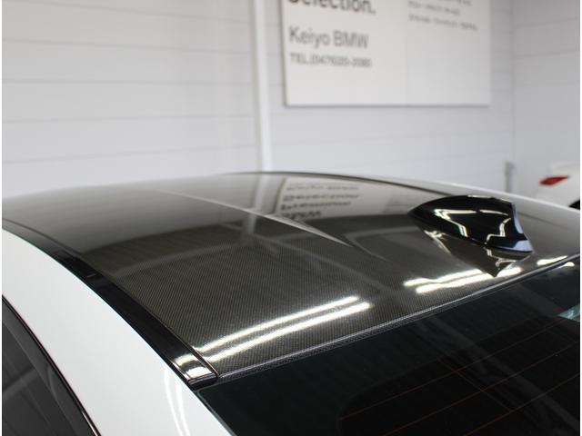 M4クーペ 認定中古車 赤レザー HIFIスピーカー(16枚目)