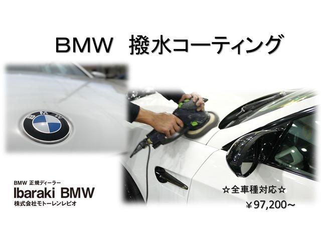 118d Mスポーツ エディションシャドー 登録済未使用車(3枚目)
