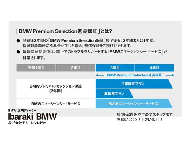 118d Mスポーツ エディションシャドー 登録済未使用車(5枚目)