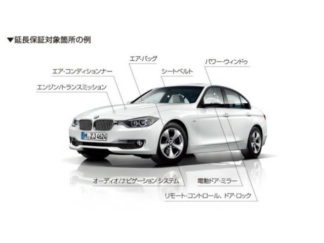 320d Mスポーツ 認定中古車(6枚目)