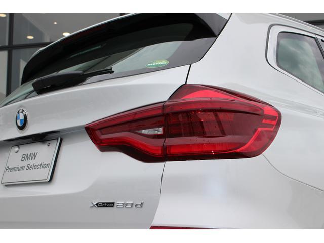「BMW」「BMW X3」「SUV・クロカン」「茨城県」の中古車19