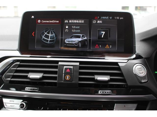 「BMW」「BMW X3」「SUV・クロカン」「茨城県」の中古車36