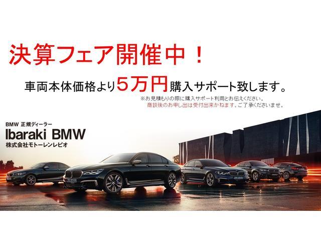 「BMW」「BMW X2」「SUV・クロカン」「茨城県」の中古車2