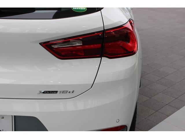 「BMW」「BMW X2」「SUV・クロカン」「茨城県」の中古車31
