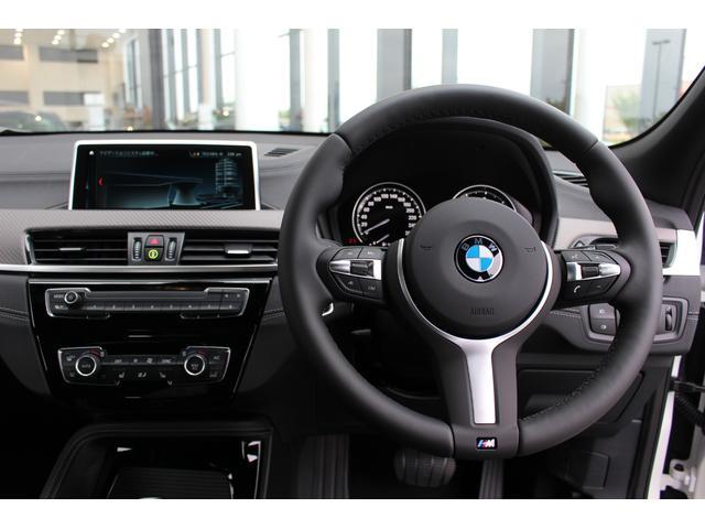 「BMW」「BMW X2」「SUV・クロカン」「茨城県」の中古車45