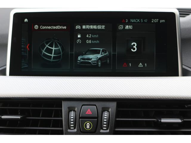 xDrive 18d Mスポーツ ヘッドアップディスプレイ(9枚目)