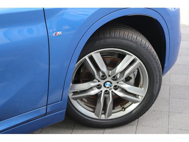 xDrive 18d Mスポーツ ヘッドアップディスプレイ(15枚目)