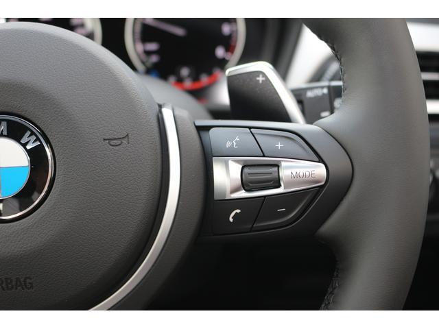 xDrive 18d Mスポーツ ヘッドアップディスプレイ(23枚目)
