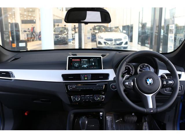 xDrive 18d Mスポーツ ヘッドアップディスプレイ(28枚目)