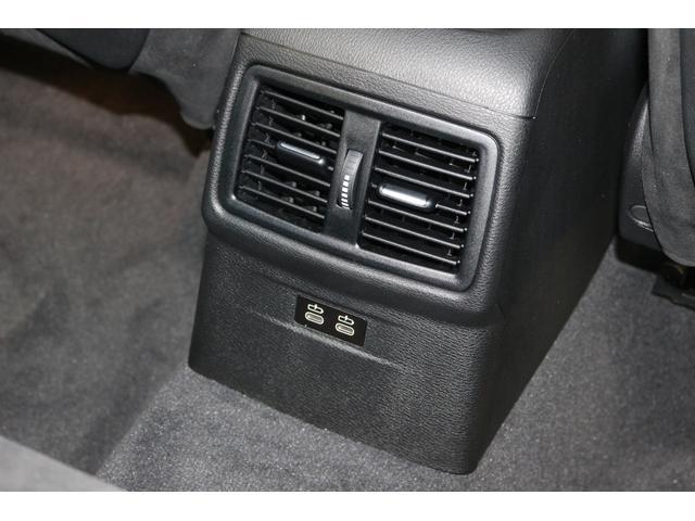 xDrive 18d Mスポーツ ヘッドアップディスプレイ(30枚目)
