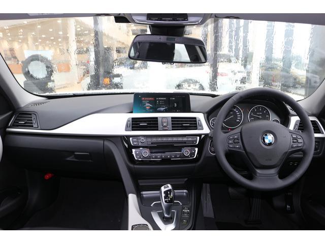 「BMW」「BMW」「ステーションワゴン」「茨城県」の中古車17