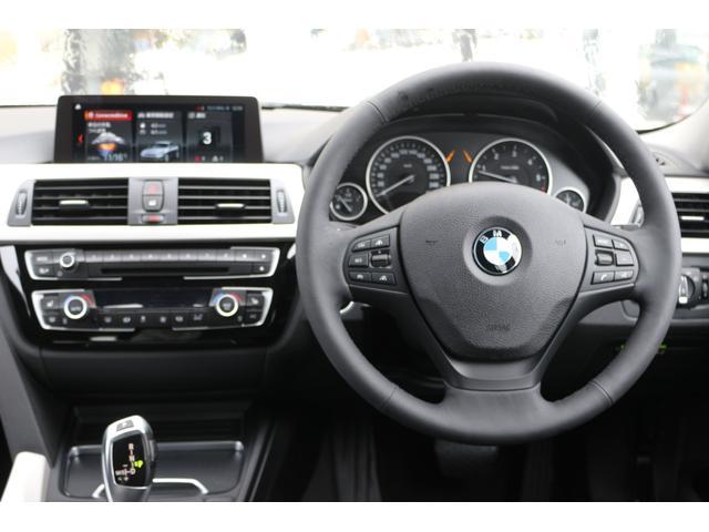 「BMW」「BMW」「ステーションワゴン」「茨城県」の中古車18