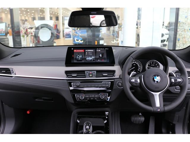 「BMW」「BMW X2」「SUV・クロカン」「茨城県」の中古車17