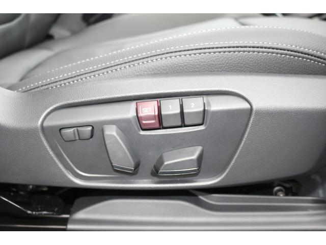 「BMW」「BMW X2」「SUV・クロカン」「茨城県」の中古車25