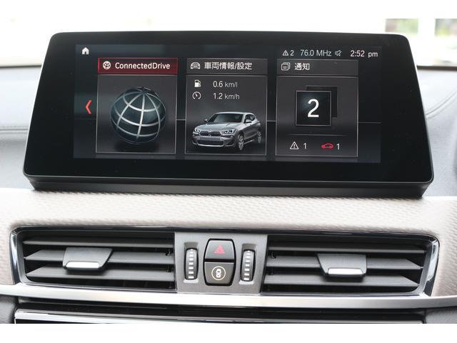 「BMW」「BMW X2」「SUV・クロカン」「茨城県」の中古車29