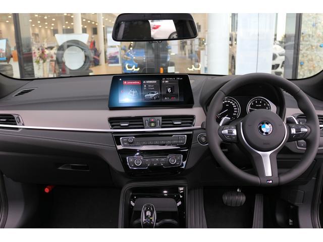 「BMW」「BMW X2」「SUV・クロカン」「茨城県」の中古車32