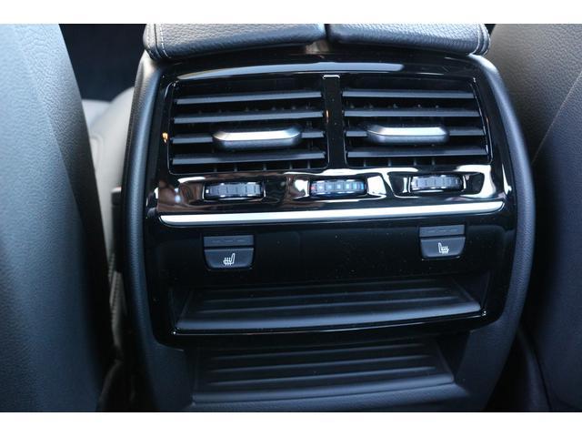 「BMW」「BMW」「セダン」「茨城県」の中古車32
