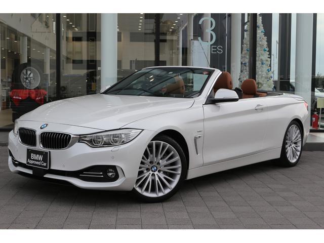「BMW」「BMW」「オープンカー」「茨城県」の中古車9