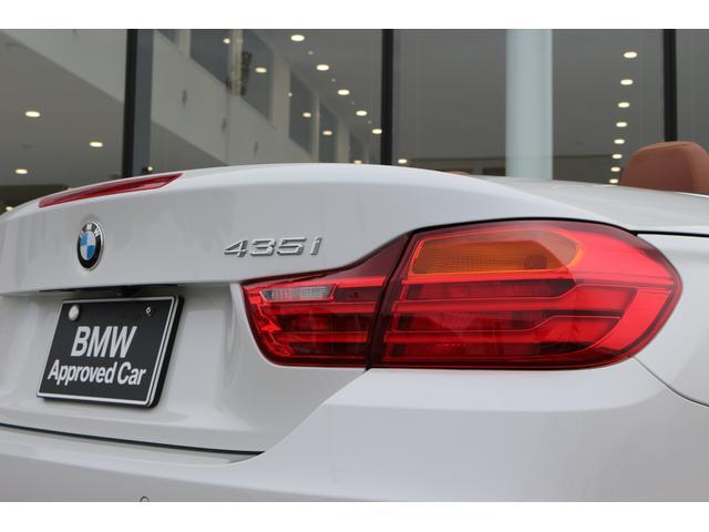 「BMW」「BMW」「オープンカー」「茨城県」の中古車14