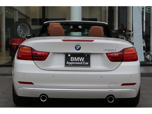 「BMW」「BMW」「オープンカー」「茨城県」の中古車15