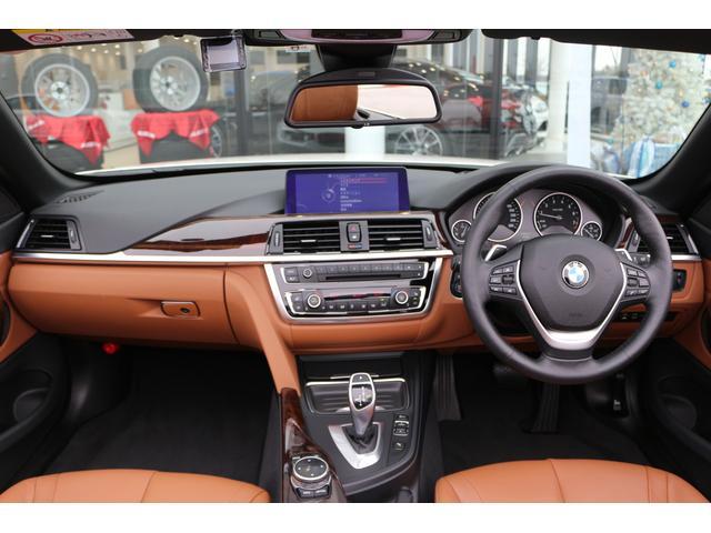 「BMW」「BMW」「オープンカー」「茨城県」の中古車18